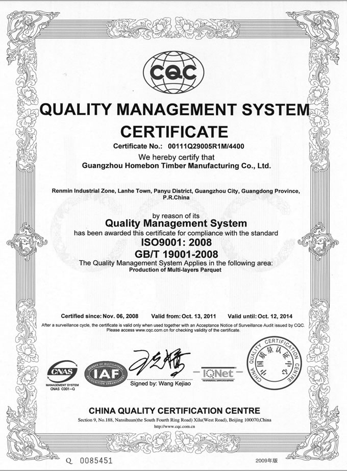 Environmental Quality And Safety Management System