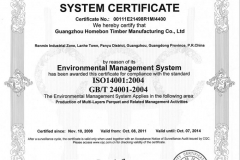 ISO 14001 2004 by CQC