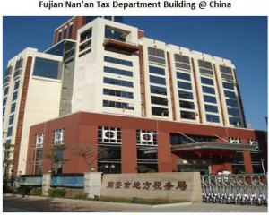 Fujian Nan'an Tax Department in China