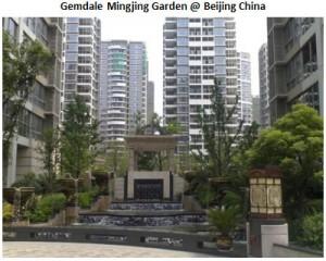Gemdale Mingjing Garden @ Beijing China