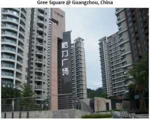 Gree Square @ Guangzhou, China