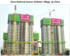Jinan National Game Athletes' Village @ China