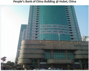 People's Bank of China Buildiing in Hubei, China