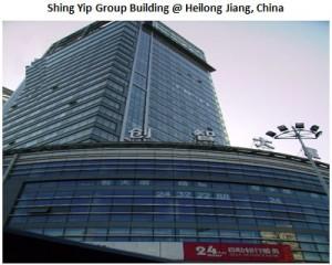 Shing Yip Building in Heilong Jiang, China