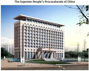 The Supreme People's Procuratorate of China