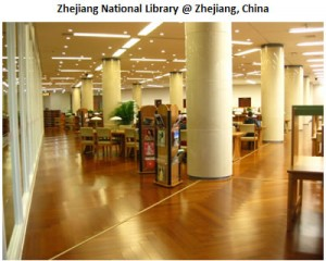 Zhejiang Nation Library in Zhejiang, China